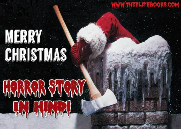 Christmas Horror Story In Hindi