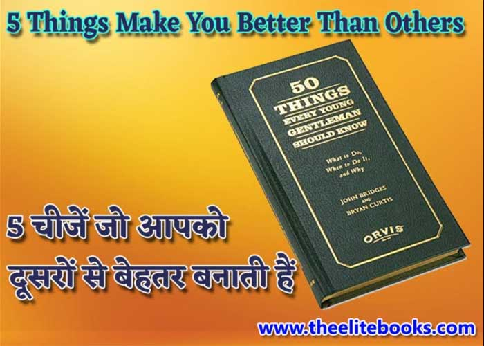 5 Things Make You Better Than Others